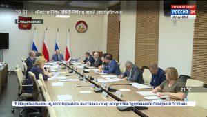 Североосетинские депутаты предложили сократить хранение данных банковской кредитной истории