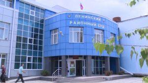 Свидетели по «делу Цкаева» ответили на вопросы суда по видеосвязи