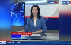 Телеканал «Россия 1» запустил интернет-проект, посвященный 220-летию со дня рождения Александра Сергеевича Пушкина