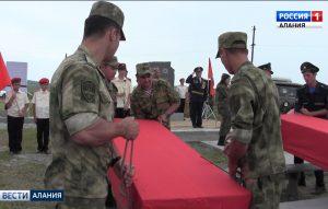 В Моздокском районе были захоронили останки 53 воинов, защищавших рубежи Кавказа в годы Великой Отечественной войны