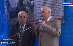 В греческом обществе «Прометей» открыли стелу памяти воинов-освободителей