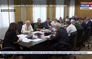 Во Владикавказе обсудили подготовку к празднованию 75-й годовщины победы в Великой Отечественной войне