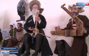 Во Владикавказе открылась выставка «Прекрасный мир авторских кукол»