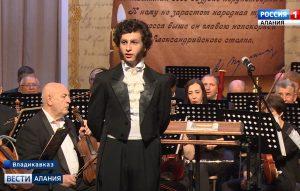 Во Владикавказе отметили 220-летие со дня рождения Александра Пушкина