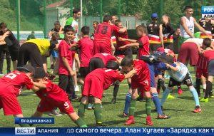 Во Владикавказе отметили Всероссийский олимпийский день