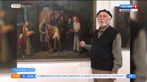 Во Владикавказе откроется персональная выставка Таймураза Айларова