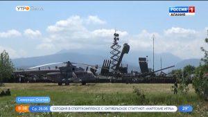 В Северной Осетии прошла генеральная тренировка международного форума «Армия-2019»