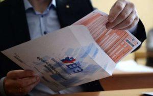 В Северной Осетии стартовали резервные дни сдачи ЕГЭ