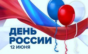 Северная Осетия отметит День России фестивалем национальной кухни