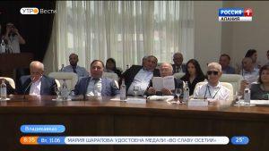 Во Владикавказе проходит международная экологическая конференция