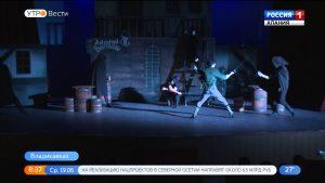 Во Владикавказе стартовал второй фестиваль театральной молодёжи Северного Кавказа «Вне сезона»