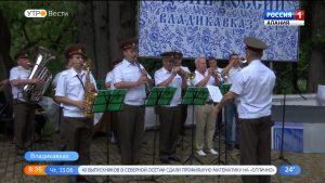 Непогода не помешала народным гуляниям в честь Дня России во Владикавказе