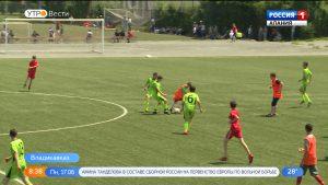 Во Владикавказе стартовал республиканский этап турнира «Кожаный мяч»