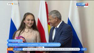 Вячеслав Битаров вручил паспорта 26 школьникам