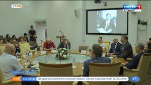 В Москве прошла презентация «Избранных трудов» осетинского этнолога Вилена Уарзиати