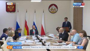 Реализацию нацпроекта «Демография» обсудили на совещании под председательством Таймураза Тускаева