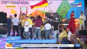 Сборная вузов Северной Осетии удостоена Гран-при III Международного фестиваля «Студенческая весна стран БРИКС и ШОС»