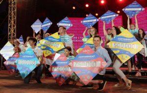 Участник из Северной Осетии выиграл грант в размере миллиона рублей на форуме «Таврида»