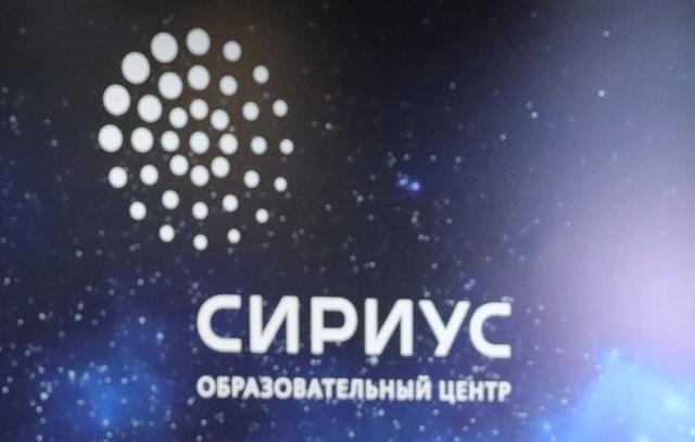 Школьники из Северной Осетии примут участие в математической образовательной программе центра «Сириус»