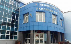 Судебное заседание по «делу Цкаева» отложено еще на две недели