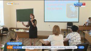 Во Владикавказе стартовал очный этап конкурса педагогической деятельности