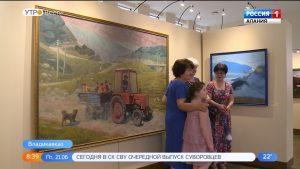 В Национальном музее открылась выставка «Мир искусства художников Северной Осетии»