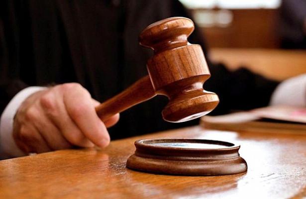 Суд снова продлил на полгода конкурсное производство на заводе «Исток»