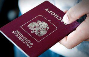 Иностранец-рецидивист задержан с чужим паспортом на КПП «Верхний Ларс»