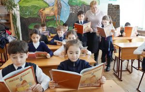 В Северной Осетии расширят сеть полилингвальной образовательной модели