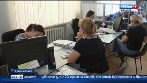 В Центр занятости обратилось более тысячи бывших сотрудников «Электроцинка»