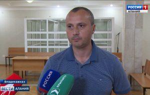 Экс-директор североосетинского отделения «Россельхозбанка» получил условный срок