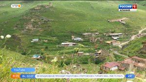 На территории Нацпарка «Алания» стартует эколого-просветительский лагерь с участием волонтеров со всей страны