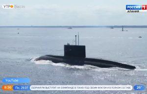 Подлодка «Владикавказ» приняла участие в главном военно-морском параде России