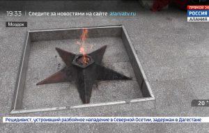 Причиной угасания вечного огня в Моздоке стала непогода