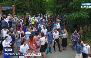 Северная Осетия отмечает День Хетага