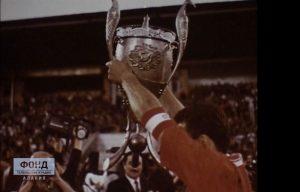 Кубок Президента РСО-А по футболу (1994)