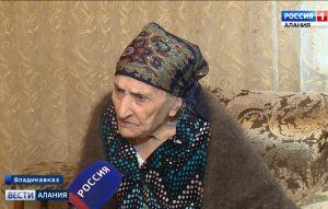 Старейшему учителю Северной Осетии Софье Кучиевой исполнилось 100 лет