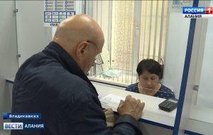 Тарифы ЖКХ в Северной Осетии выросли на 2,5%