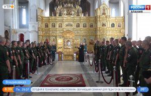 В Свято-Георгиевском соборе Владикавказа прошла божественная литургия у главной иконы храма Вооруженных Сил РФ