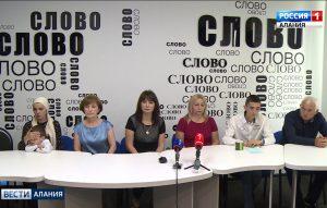 В редакции газеты «Слово» прошла пресс-конференция с родственниками Георгия Гуева