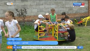 В Беслане открыли детскую игровую площадку