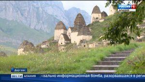 Даргавский «Город мёртвых» снова открыт для туристов