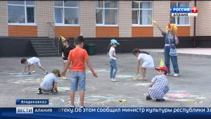 Во Владикавказе заработал новый детский сад, рассчитанный на 280 мест