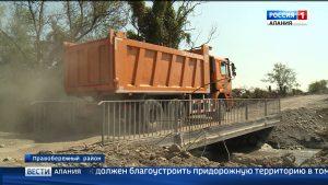 В Северной Осетии строят новую трассу Владикавказ — Моздок