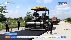 Дорожники приступили к строительству двух объездных дорог в Дигоре