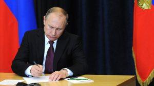 Четверо представителей Северной Осетии удостоены госнаград Российской Федерации