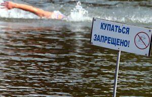 За выходные в республике утонули два человека