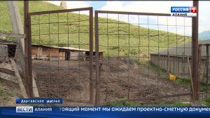 Экспертная комиссия осмотрела горные фермерские хозяйства, претендующие на получение грантов