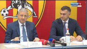 16 июля футболисты нового ФК «Алания» сыграют дебютный матч