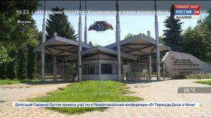 Ректор СКГМИ представил проект в Сколково